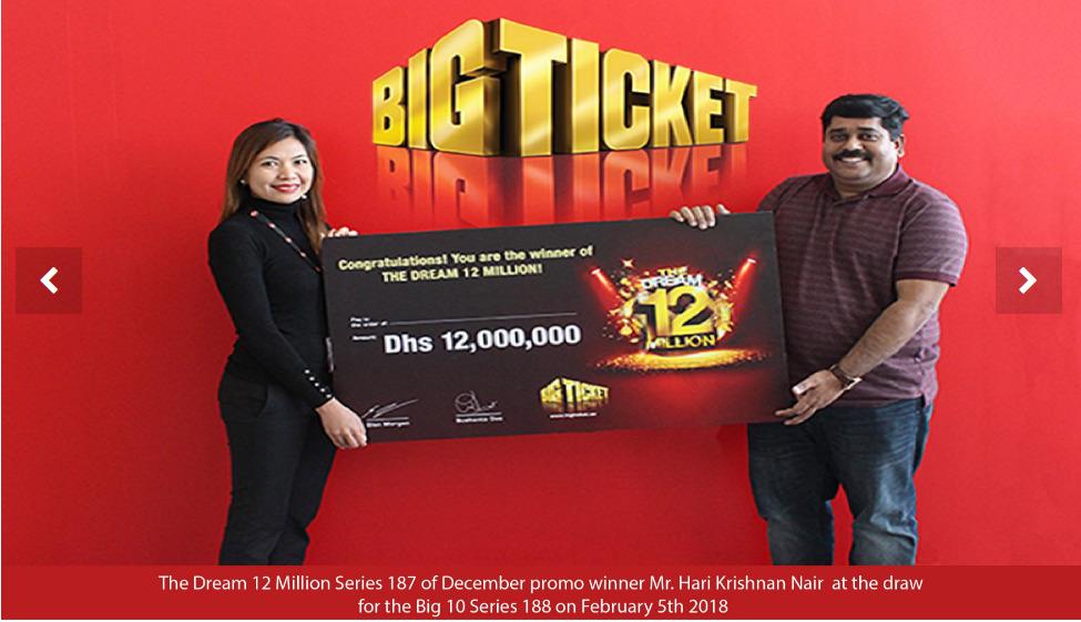 Hari Krishnan - Abu Dhabi Lottery Winner