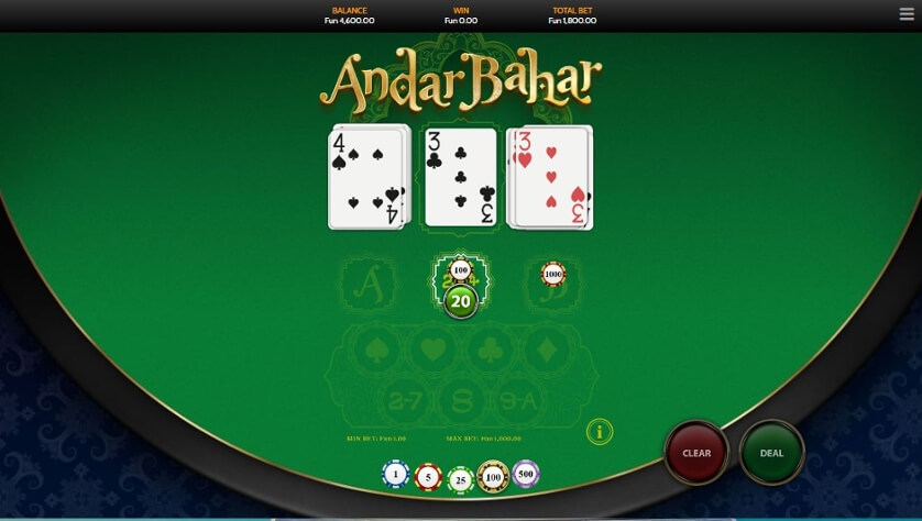 Sreenshot of Andar Bahar Game Tips and Guide