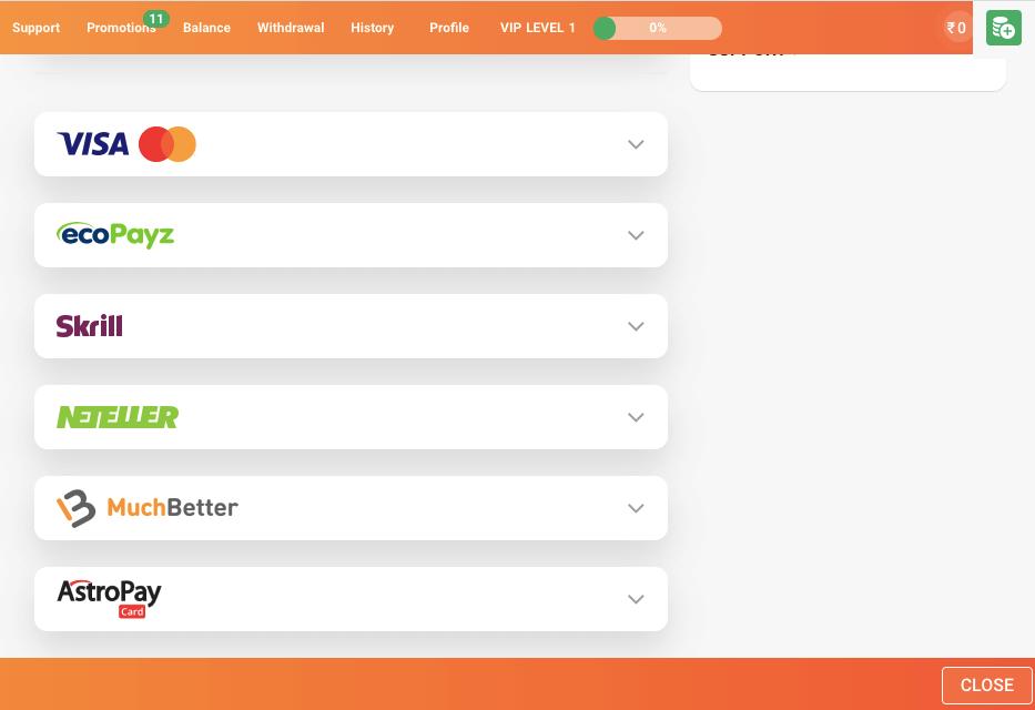 LeoVegas Deposit Methods Screenshot