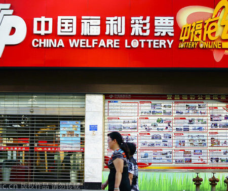 China All set to Re-open the Lottery market after the Extended Shutdown Period