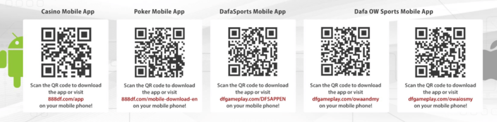 Dafabet app download QR code screenshot