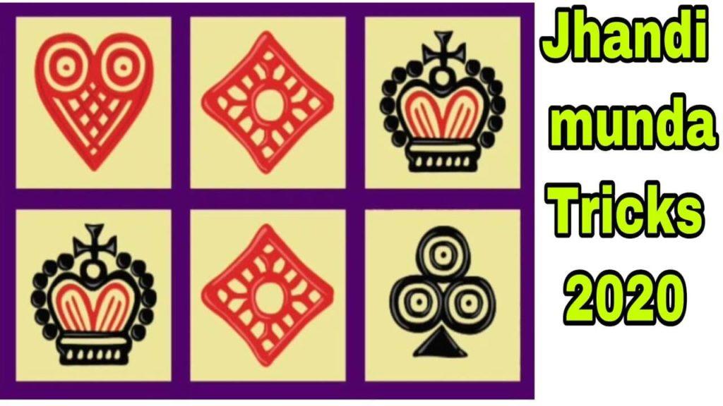 Jhandi Munda Tricks
