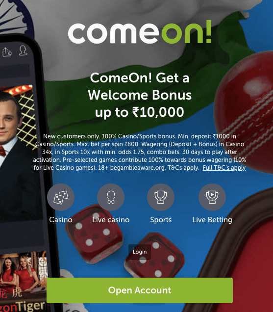 Screenshot for ComeOn Casino India Sign up Process