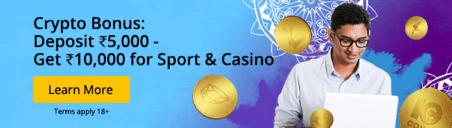 10Cric Crypto June Bonus