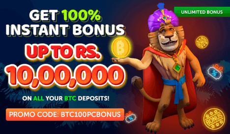 Jungleraja bitcoin bouns