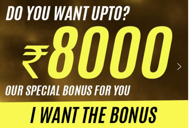 Parimatch 8000 INR Bonus