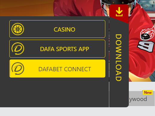 dafabet India App