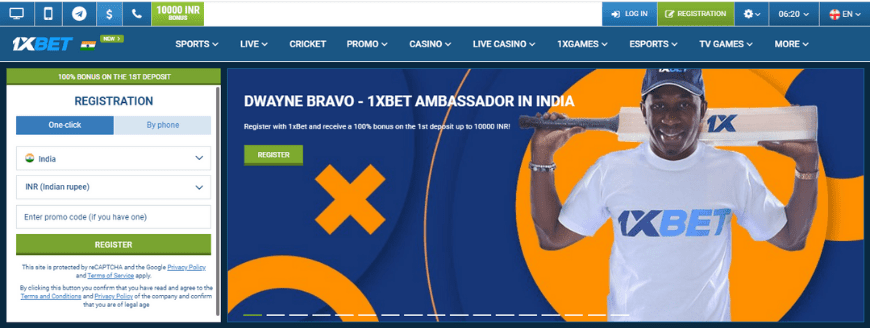 1xbet website screenshot Dwayne Bravo